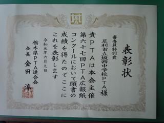 Dscn5415_2